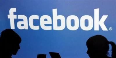 فيسبوك يضع حدًا لعملية تضليل إعلامي بشأن كورونا