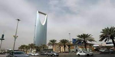 طقس السعودية: توقعات بسماء غائمة جزئيًا