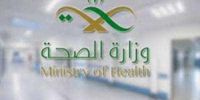 """""""الصحة السعودية"""" تقدم نصائح للطلاب والطالبات"""