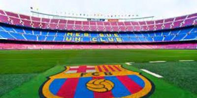 """""""جولدمان ساكس"""" تمنح برشلونة 455 مليون يورو للخروج من أزمته"""