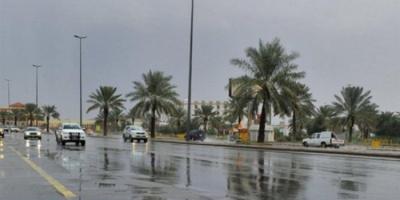 حالة طقس اليوم السبت في السعودية