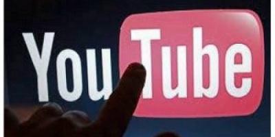 50 مليونًا.. عدد مشتركي خدمات بث الموسيقى على اليوتيوب