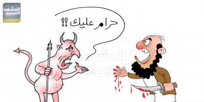 عدوان العند.. دماء بريئة تنتظر القصاص (ملف)