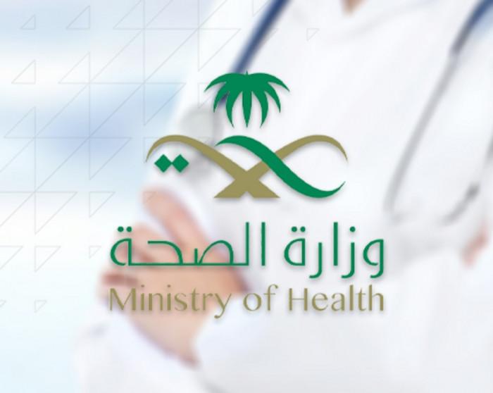 السعودية: ارتفاع حصيلة إصابات كورونا إلى 545243 حالة