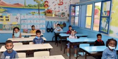 المغرب يرجئ انطلاق العام الدراسي لأول أكتوبر