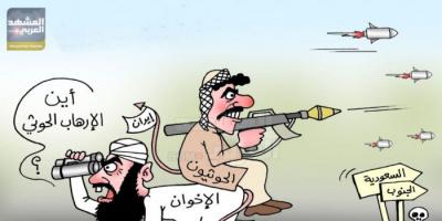 أطماع الشرعية والحوثي توحدان أجندتهما ضد الجنوب (ملف)