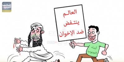 """""""انهيار الخدمات"""": احتجاجات شعبية تطالب برحيل الإخوان"""