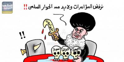 """""""باعت القضية"""".. الشرعية تلهث وراء إيران ومليشياتها"""