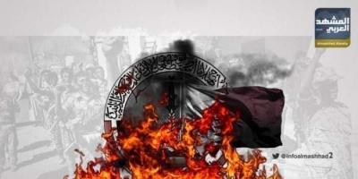 ذكرى تأسيس الإصلاح.. 31 عامًا من الخيانة والغدر