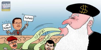 تجار الحروب يهرولون نحو النفط