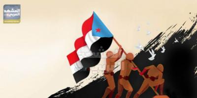"""""""إجماع شعبي"""": القوات المسلحة الجنوبية خط أحمر"""