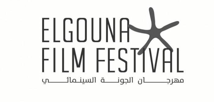 """مهرجان الجونة يدعم """"أفلام البيئة"""" في دورته الجديدة"""