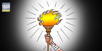 شعلة الاستقلال لا تنطفئ في الجنوب
