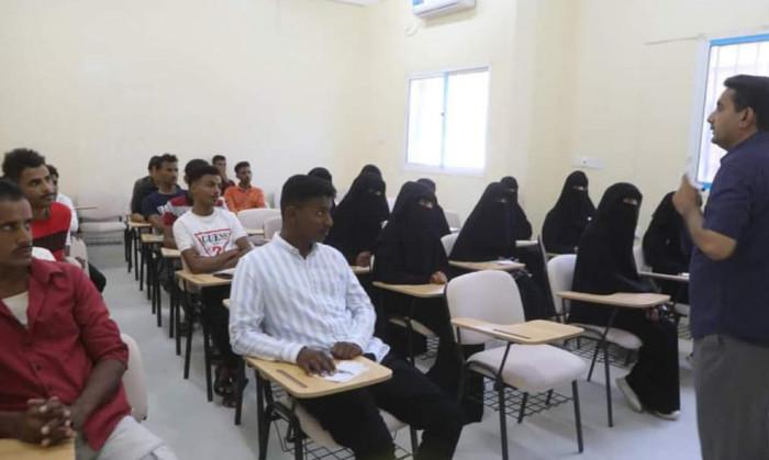 جامعة سقطرى تبدأ عامها الدراسي الأول