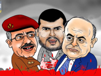 حربٌ وقودها خذلان الإخوان..كيف تمدّد الحوثيون صوب الجنوب؟