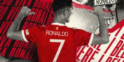 قميص رونالدو مع اليونايتد الأكثر مبيعا في التاريخ