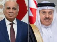 وزيرا خارجية البحرين والعراق يناقشان سبل تعزيز العلاقات الثنائية بين البلدين