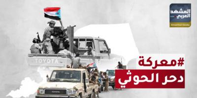 """الجنوب يصطف خلف الزُبيدي بـ """"معركة دحر الحوثي"""""""