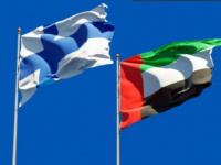 مذكرة تفاهم للمشاورات السياسية بين الإمارات و فنلندا