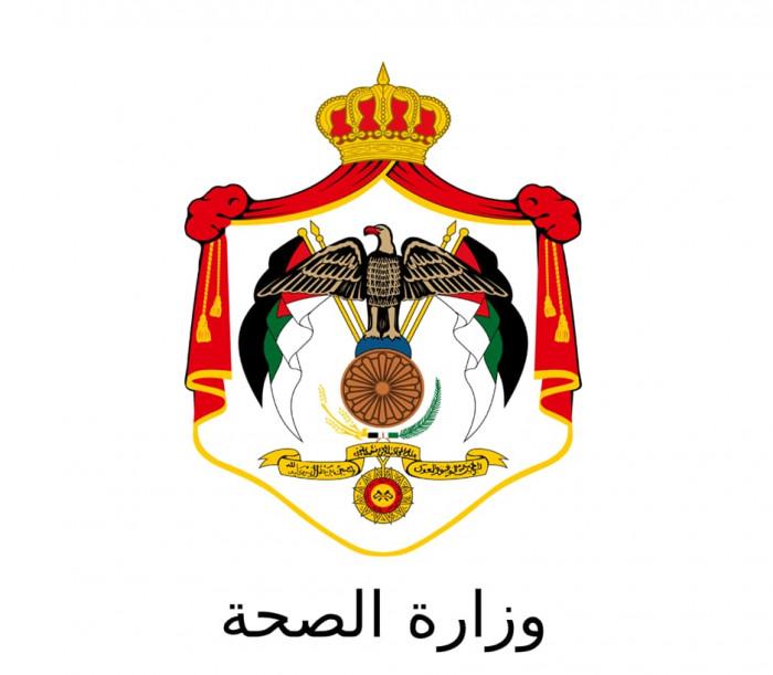 الأردن يسجل 12 وفاة و904 إصابات جديدة بكورونا