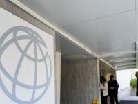 """البنك الدولي يوقف إصدار تقرير """"ممارسة أنشطة الأعمال"""""""