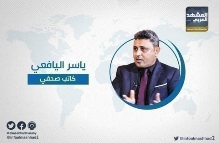 اليافعي عن فساد الشرعية: مسلسل لم تكتب نهايته بالجنوب