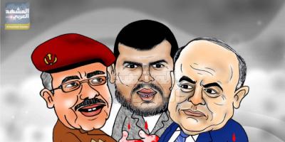 سياسات هادي والأحمر.. حوثي ضعيف أظهرته الشرعية قويًّا