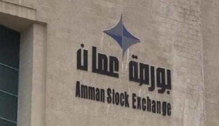 ارتفاع مؤشر البورصة الأردنية بنسبة 0.01%