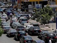 لبنان: بدء تفريغ 31 ألف طن وقود عراقي لتوليد الكهرباء
