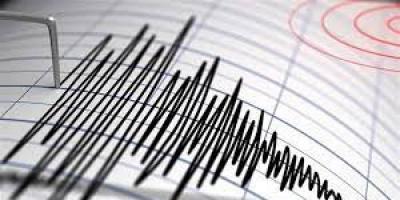 زلزال بقوة 5.6 درجة يضرب بابوا غينيا