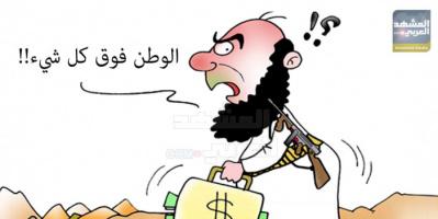 صفقة الثروة والأرض تجمع الشرعية والحوثي بشبوة
