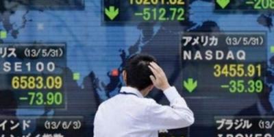 تراجع مؤشرات الأسهم اليابانية ببورصة طوكيو