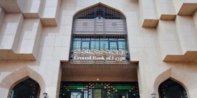 مصر تستضيف اجتماعات بنك التنمية الإفريقي