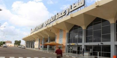 3 وجهات رحلات مطار عدن غدا
