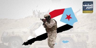 القوات الجنوبية تشن هجومًا مضادًا على الحوثيين بالصبيحة