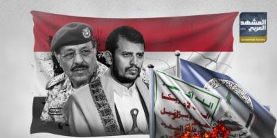 الشرعية تمهد طريق الحوثي.. حريب بقبضة المليشيا