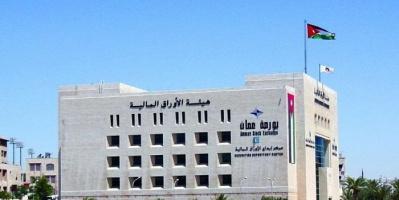 البورصة الأردنية ترتفع بنسبة 0.69%