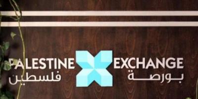 ارتفاع بتداولات بورصة فلسطين