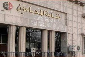 غلق نقابة المحامين المصرية بسبب كورونا