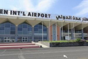 4 رحلات تغادر مطار القاهرة غدًا