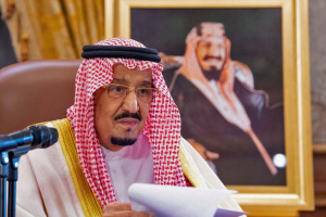 الملك سلمان يدعو إلى حل عادل للقضية الفلسطينية