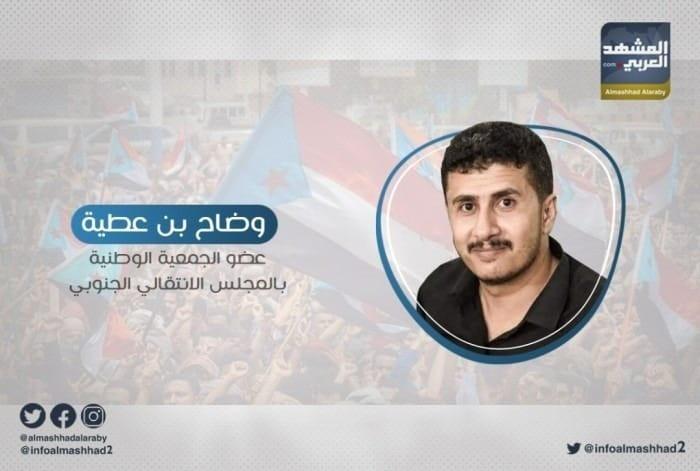 بن عطية: صلات وثيقة تجمع إخوان اليمن بإيران