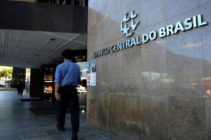 المركزي البرازيلي يرفع معدل الفائدة لمواجهة التضخم