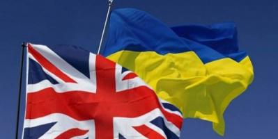 مباحثات أوكرانية بريطانية لتعزيز التعاون بين البلدين