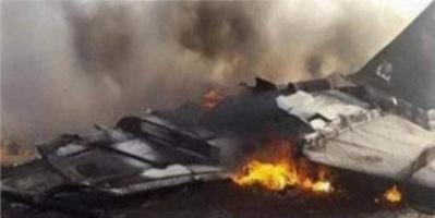 """روسيا: العثور على حطام طائرة """"أن-26"""" المفقودة"""