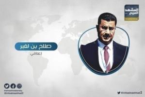 بن لغبر مهاجما محافظ شبوة: خطابه انهزامي ومحبط