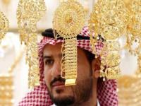 أسعار الذهب اليوم الجمعة 24-9-2021 في السعودية