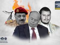 غضب شعبي في شبوة من خيانة الإخوان