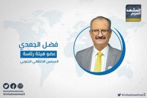 الجعدي: الشرعية ناصبت العداء لكل من وقف ضد الحوثي