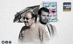 الشرعية تنفذ مخطط إيران في الجنوب